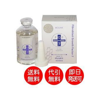 スカルプエッセンス(頭皮専用美容液) 60ml kenbiya