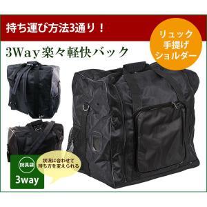 リュック式・肩掛け背負い・手提げの3Way防具袋です。  背負い紐と共有のクッション性のある紐で、持...