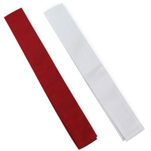剣道 紅白たすき 目印 標識紐 試合用 (ゆうパケットOK)