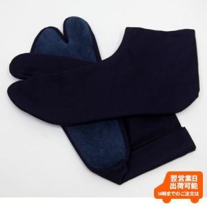 剣道 足袋たび 左右1組 底は革製 (ゆうパケットOK) kendo-express