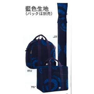 寶船ほうせん 8号帆布 大巴紋(おおともえもん)柄竹刀袋 L3本入 (ネーム刺繍必須) 039-SB8H3L/039-OPTION|kendo-express