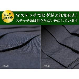 ●刺繍5文字無料●「紺色Wステッチ剣道袴」ダブルステッチでヒダをキープ|kendo-express|02