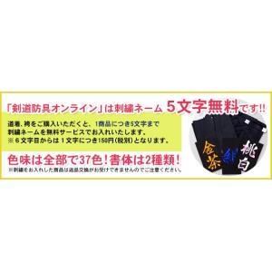 ●刺繍5文字無料●「紺色Wステッチ剣道袴」ダブルステッチでヒダをキープ|kendo-express|05
