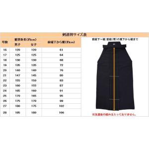 ●刺繍5文字無料●「紺色Wステッチ剣道袴」ダブルステッチでヒダをキープ|kendo-express|06