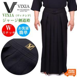 『VIXIA(ヴィクシア)』が選ばれる3つの理由  (1)最高に格好良い!高級感も演出! VIXIA...