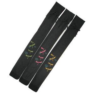 酒袋を黒地に染めた素材の竹刀袋です。  竹刀袋中央には数匹のトンボが 優雅に飛んでいる様子が描かれて...