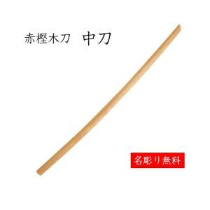 剣道の型用として人気の高い赤樫製木刀です。  ●長さ:約90cm。 ●重さ:約350g。