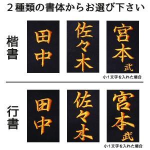 剣道 防具 甲手 小手 ●甲手・3ミリ刺しクラリーノ甲手「新・やわらか手首 鎧型」[Ku] (●説明書)|kendouya|07