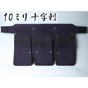 剣道防具 垂れ●10ミリ十字刺し[Tv]|kendouya