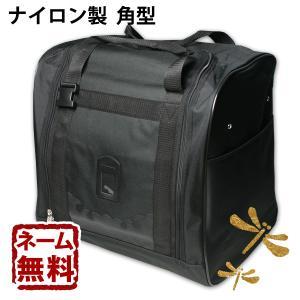 剣道防具袋 「両サイドポケット付・雲形デザイン・YKKファスナー」●防具バッグA