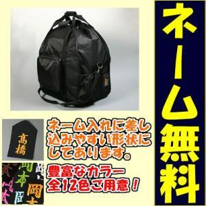 剣道 防具袋 ●防具バッグE(丸型タイプ)|kendouya