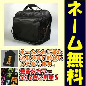 剣道 防具袋 ●防具バッグF(角型タイプ)|kendouya