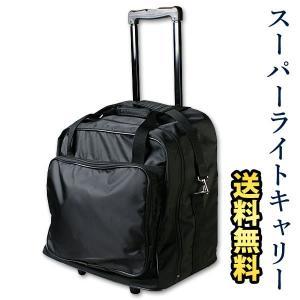 剣道 防具袋●スーパーライトキャリー|kendouya