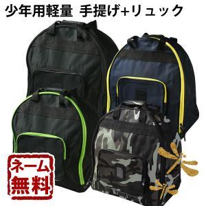 剣道 防具袋 少年用軽量 ●防具袋(リュックバッグ) ●迷彩|kendouya