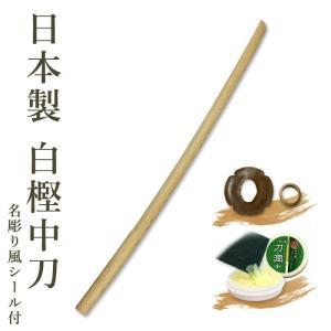 ●白樫木刀(中刀)●鍔、鍔止付|kendouya