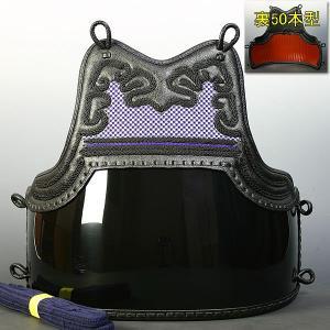 剣道防具 胴●花菱・紫白50●胴紐付|kendouya
