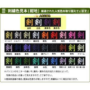 【刺繍5文字無料キャンぺーン中】剣道 剣道着●紺一重剣道着(上着)「綿100%」|kendouya|14