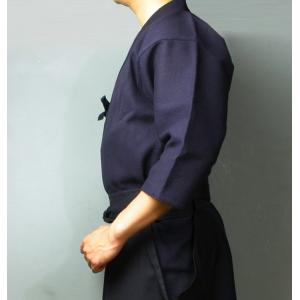 【刺繍5文字無料キャンぺーン中】剣道 剣道着●紺一重剣道着(上着)「綿100%」|kendouya|08