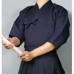 【刺繍5文字無料キャンぺーン中】剣道 剣道着●紺一重剣道着(上着)「綿100%」|kendouya|10