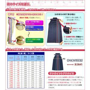 《新特製》 ●テトロン 剣道 袴 ・ 紺(ひだが取れにくい、洗濯や練習後の整え簡単、内ヒダ縫製加工)|kendouya|04