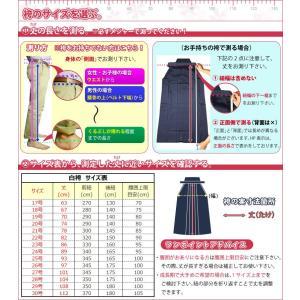 ●剣道袴・白(ひだが取れにくい、洗濯や練習後の整え簡単、内ヒダ縫製加工)|kendouya|02