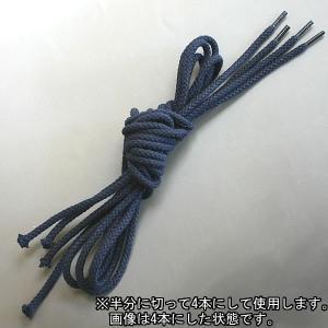 ●甲手(小手)紐セット(220cm×2本)【メール便】|kendouya