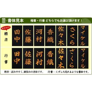 剣道 袴●正藍染8000番綿袴(ひだが取れにくい、洗濯や練習後の整え簡単、内ヒダ縫製加工)|kendouya|06