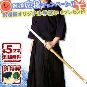 ●剣道着セット(ER)「正藍染一重剣道着(上着)+正藍染8000番綿袴」|kendouya