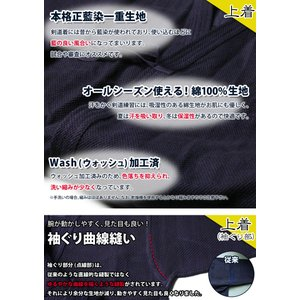 ●剣道着セット(ER)「正藍染一重剣道着(上着)+正藍染8000番綿袴」|kendouya|04