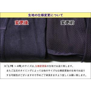 ●剣道着セット(ER)「正藍染一重剣道着(上着)+正藍染8000番綿袴」|kendouya|05