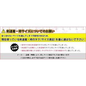 ●織刺調・紺色ジャージ剣道着(上着)|kendouya|03