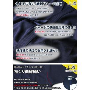 ●織刺調・紺色ジャージ剣道着(上着)|kendouya|04
