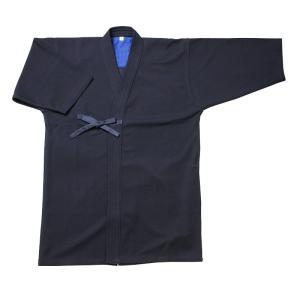 ●織刺調・紺色ジャージ剣道着(上着)|kendouya|05