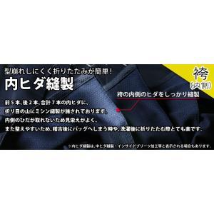【刺繍5文字無料キャンぺーン中】夏用ジャージ剣道着●袴「クール&ドライ」(内ヒダ縫製加工)|kendouya|06