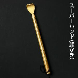 ●スーパーハンド(顔かき)【剣道 グッズ】【メール便】|kendouya