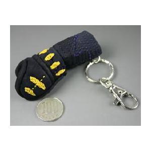 ●ミニ甲手キーホルダー・黄色|kendouya