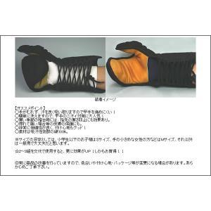 ●甲手下汗取り手袋(2組セット)|kendouya|02
