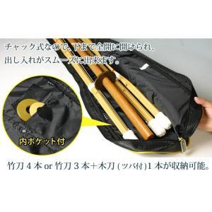剣道 竹刀袋 【冠】ウイニング●竹刀袋|kendouya|02
