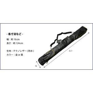 剣道 竹刀袋 【冠】ウイニング●竹刀袋|kendouya|04