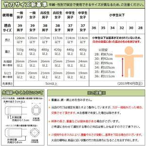 剣道具 竹刀 ●「刀龍」<SSPシール付>両手...の詳細画像2