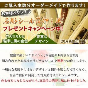 剣道具 竹刀 ●「刀龍」<SSPシール付>両手...の詳細画像3