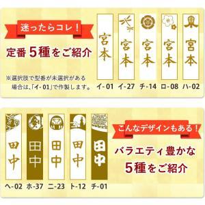 剣道具 竹刀 ●「刀龍」<SSPシール付>両手...の詳細画像4
