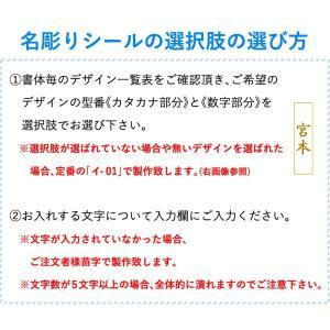 剣道具 竹刀 ●「刀龍」<SSPシール付>両手...の詳細画像5