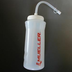 ●ミューラーウォーターボトル・ストロー付きタイプ|kendouya