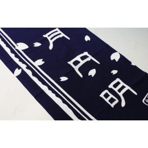 ●剣道屋オリジナル 面手拭い(面手ぬぐい)●月夜桜と刀【心月円明】【メール便】|kendouya|03