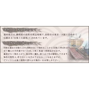 ●剣道屋オリジナル 面手拭い(面手ぬぐい)●月夜桜と刀【心月円明】【メール便】|kendouya|04