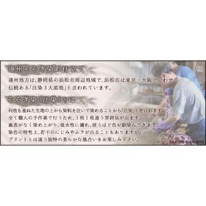 剣道・面手拭(面手ぬぐい・面タオル)本格染め●勇猛果敢(鉄紺色)|kendouya|03