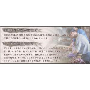 剣道屋オリジナル面手拭い(面タオル)●桜吹雪と剣士【雲外蒼天】●金茶グラデーション|kendouya|04
