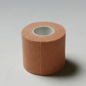 ●エラスチコンテープ(焼きテープ)幅5.1cm|kendouya