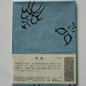 剣道 面手拭い(面タオル) ● 梨園染手ぬぐい「隈取」【メール便】|kendouya